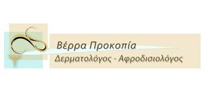 Βέρρα Προκοπία | Δερματολόγος – Αφροδισιολόγος M.D. Logo